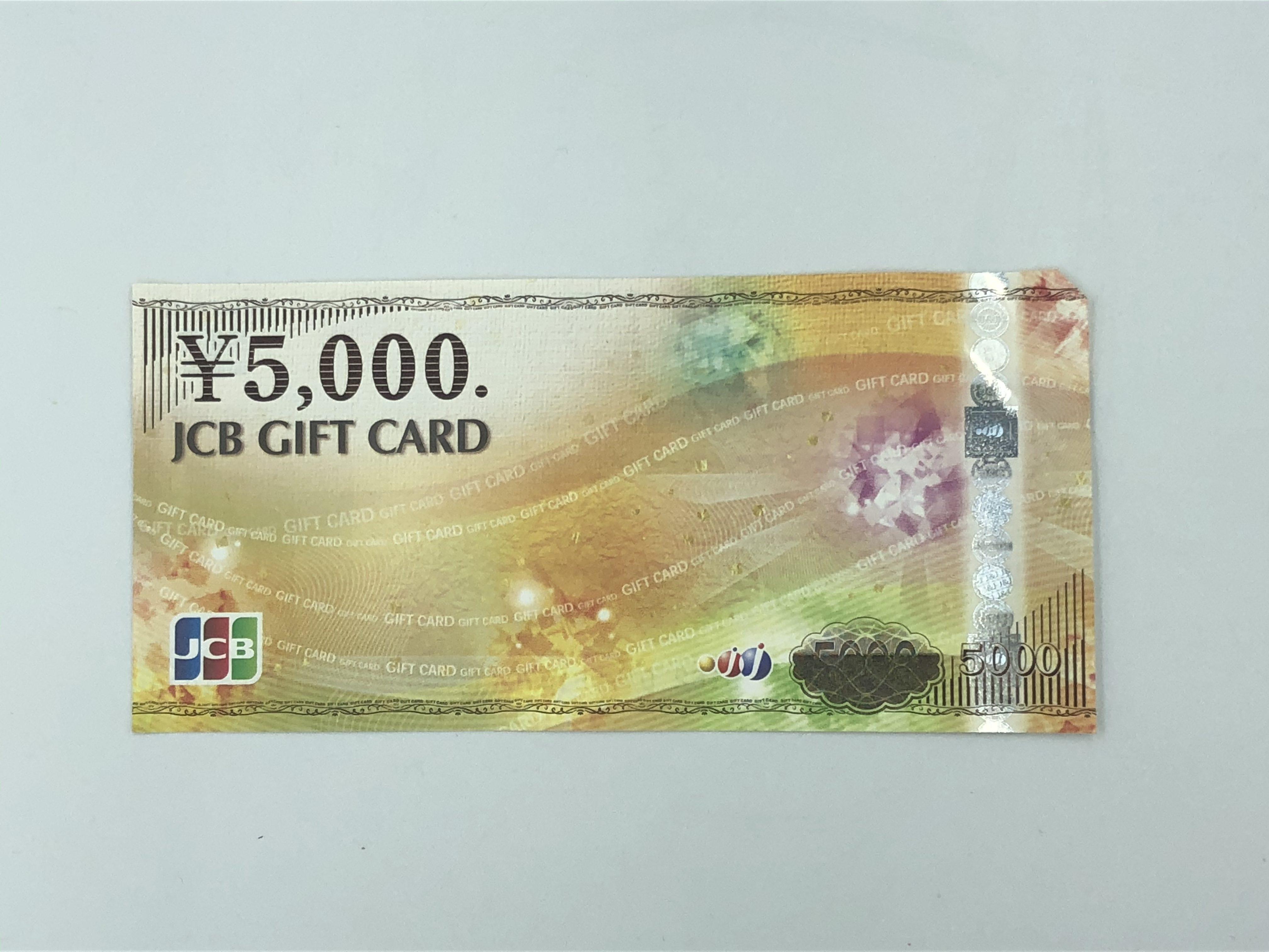 JCB ギフトカード 5000円券 買取 ルイドール 代々木上原